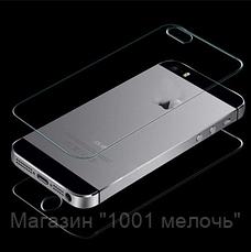 Защитное стекло Apple iPhone 5g 9h, фото 3