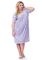 Ночная рубашка Leyla 1003