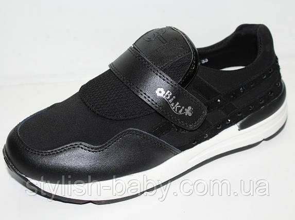 42649a6f2 Детские кроссовки оптом. Детская спортивная обувь бренда Tom.m (Bi&Ki) для  девочек (рр. с 32 по 37)