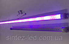 Светильник для растений светодиодный Т8-2835-1.2FS 16W IP20 (fito spectrum led) Код.58832, фото 3