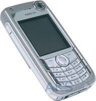 Корпус Nokia 6680 с клавиатурой Silver
