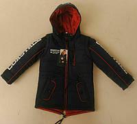 """Демисезонная куртка-жилетка для мальчика """"79"""""""