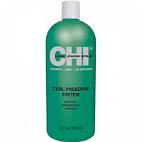 Шампунь для вьющихся волос увлажняющий CHI Curl Preserve System Shampoo  950 мл