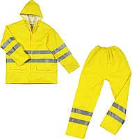 Костюм (куртка+брюки) EN208