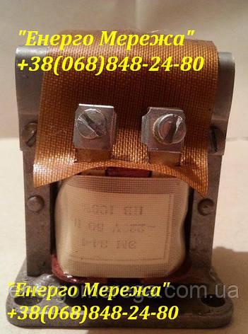 Электромагнит ЭМ 34-41221 110В, фото 2