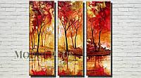"""Модульная картина """"Осенний парк"""" масло, холст! 120х120"""