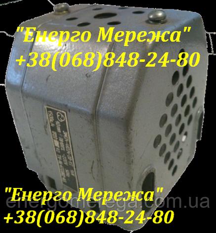 Электромагнит ЭМ 34-4 220В ПВ 100%, фото 2
