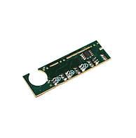 Чип для Samsung ML-2150, 8k, BASF (WWMID-71104)