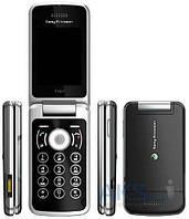 Корпус Sony Ericsson T707 Black
