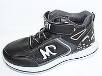 Детская обувь оптом. Детская высокая спортивная обувь бренда LiLin Shoes  для мальчиков (рр. 8a794986eaf