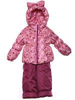 """Демисезонный костюм для девочек """"Ноль"""" модель  """"Кроха Бант"""" Розовый мишка"""