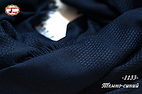 Тёмно-синий шарф Грация