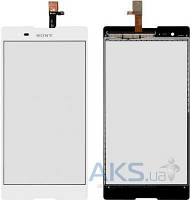 Сенсор (тачскрин) Sony Xperia T2 Ultra D5303, Xperia T2 Ultra D5306, Xperia T2 Ultra DS D5322 Original White