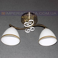 Люстра припотолочная IMPERIA двухламповая LUX-535216