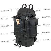 Туристический армейский супер-крепкий рюкзак на 75 литров чёрный. Армия, спорт, туризм, рыбалка, охота