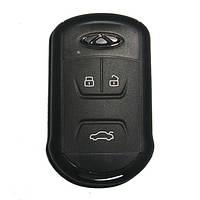 Смарт ключ Chery 3 кнопки с частотой 433 Mhz