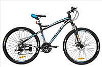 """Горный велосипед OSKAR 26"""" QUEENA ALV-14309 Алюминий Гарантия 12 мес."""