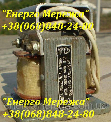 Электромагнит ЭМ 34-5 110В ПВ 40%, фото 2