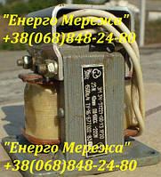 Электромагнит ЭМ 34-5 380В ПВ 40%