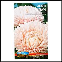 """Семена астра евро пакет """"Янина""""  0,3 гр"""