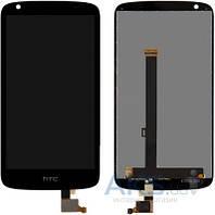 Дисплей (экраны) для телефона HTC Desire 526G Dual Sim + Touchscreen Original Black