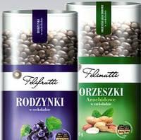 Арахис и изюм в шоколаде ORZESZKIi 500г