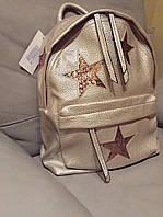 Стильный женский рюкзачок материал эко кожа, размер 25 см * 35 см, декор звездочки. Цвет золото