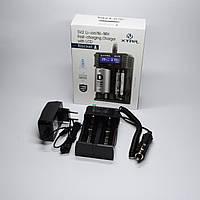 Зарядное устройство Xtar SV2