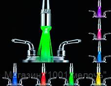 Насадка, подсветка воды. 7-ми цветная. Улучшенная, фото 2