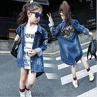 """Модная джинсовая куртка на девочку подростка """"Боом"""""""