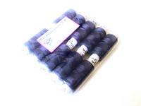 Нитки швейные №40,цвет серо-синий