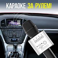 Авто Караоке! Микрофон Беспроводной Bluetooth MicGeek Q9 (AUX + USB)