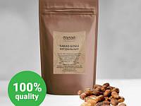 Какао бобы натуральные сырые Га́на 0,1 кг