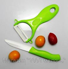 Керамический нож и овощечистка Ceramic Knife, фото 3