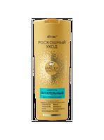 Шампунь питательный без утяжеления для всех типов волос Роскошное питание 7 масел красоты