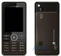 Корпус Sony Ericsson G900 Bronze
