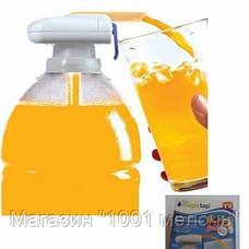 Автоматический дозатор для напитков Magic Tap, фото 2