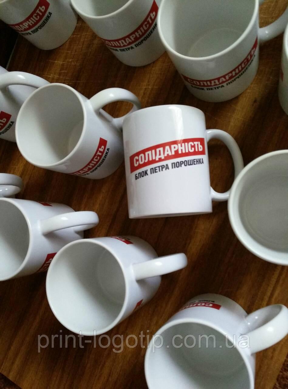 Чашки с принтом в Киеве заказать печать на чашках