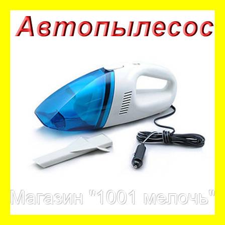 Автопылесос Portable Car Vacuum Cleaner - голубой, фото 2