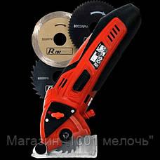 Роторайзер Соу универсальная пила Rotorazer Saw, фото 2