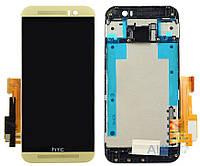 Дисплей (экраны) для телефона HTC One M9 Plus + Touchscreen with frame Original Gold