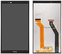 Дисплей (экран) для телефона HTC One E9 + Touchscreen