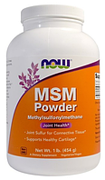 NOW	Метилсульфонилметан  MSM Powder (454 g)