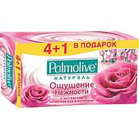 """Мыло PALMOLIVE Натурэль """"Молоко и Лепестки Роз"""" 5*70 г"""