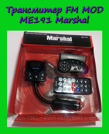 FM-Модулятор, Трансмитер FM MOD ME191 Marshal, фото 2