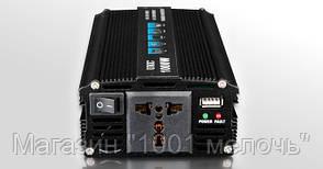 Преобразователь AC/DC 1000W SSK, фото 2