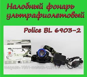Налобный фонарь ультрафиолетовый Police BL 6903-2, фото 2