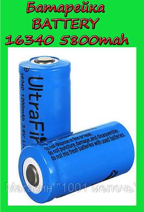 Батарейка BATTERY 16340 5800mah, фото 2