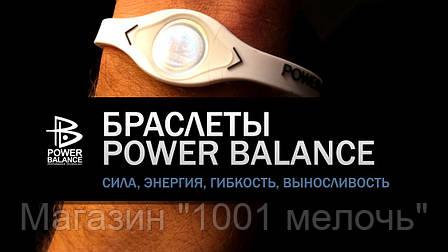 """Браслет """"Power Balance""""!Акция, фото 2"""