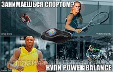 """Браслет """"Power Balance""""!Акция, фото 3"""